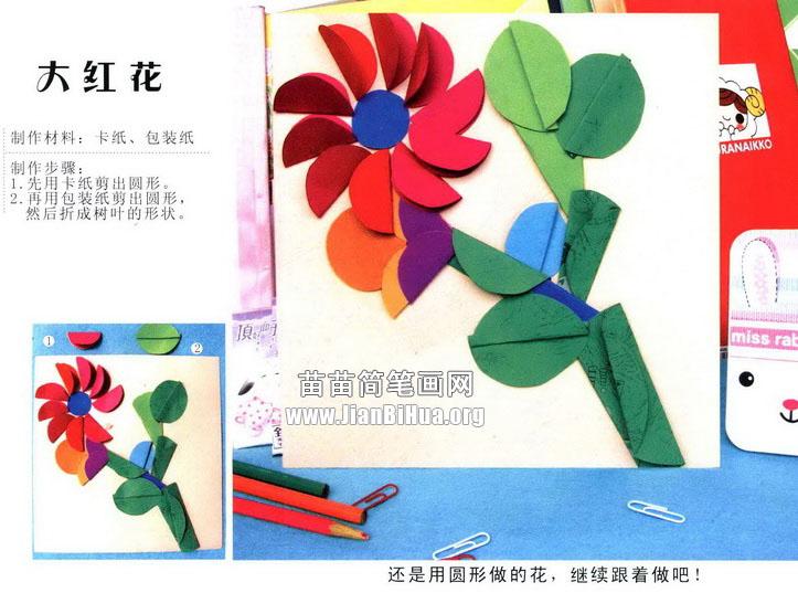 特别创意墙面布置 大红花