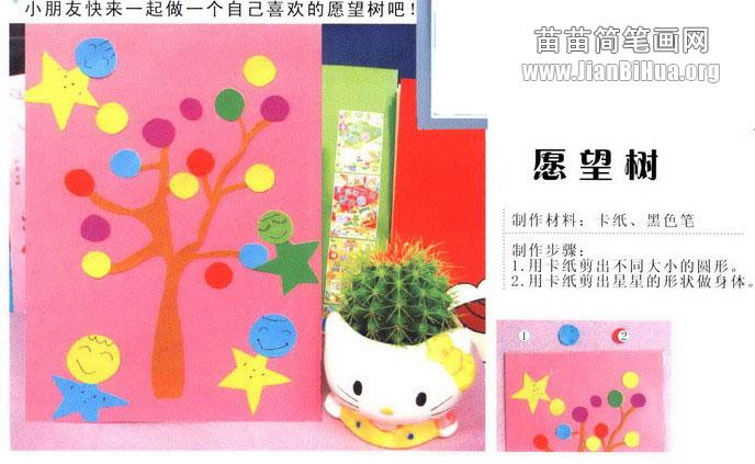 特别创意墙面布置 愿望树
