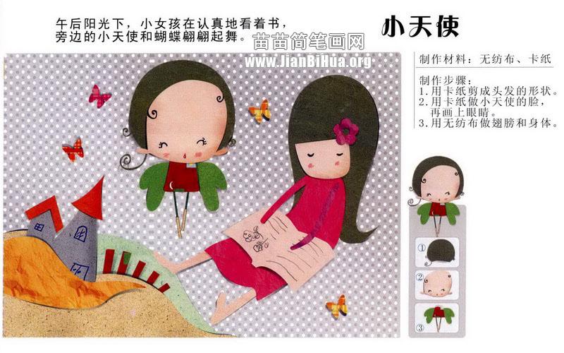 蝴蝶小天使纹身图案分享展示