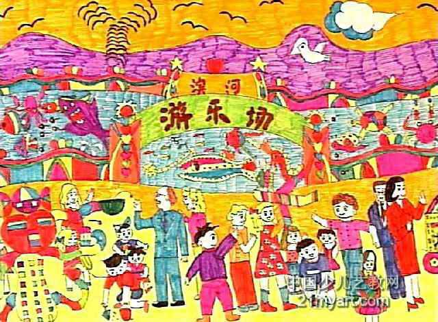 儿童画 孟玲/我的游乐园儿童画,这幅油画棒画作品长470px,宽640px,作者...