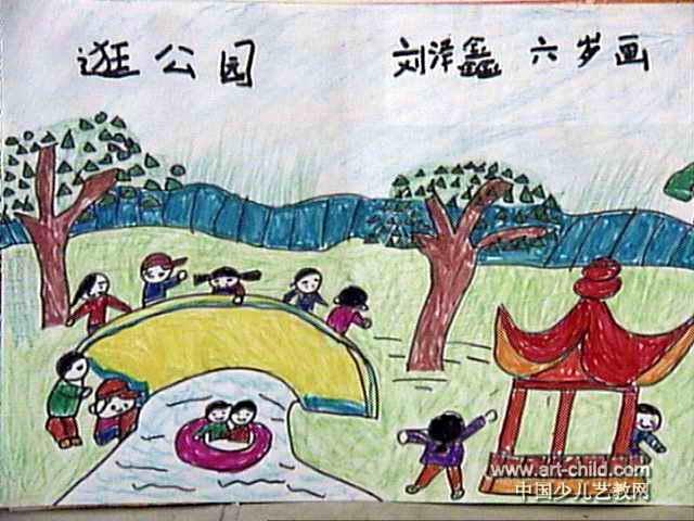 逛公园儿童画作品欣赏