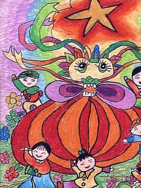 幼儿园中班国庆水彩画分享展示