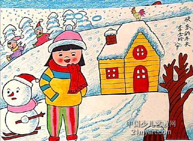 快乐的冬天儿童画3幅