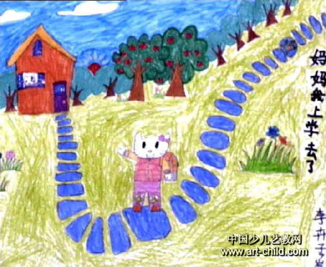 简笔画 儿童画 儿童水彩画 >> 上学去儿童画4幅