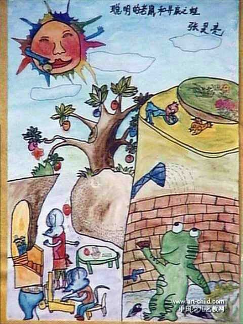 老鼠和井底之蛙儿童画图片
