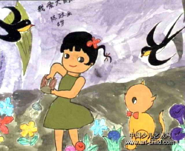 自然儿童画属于水彩画