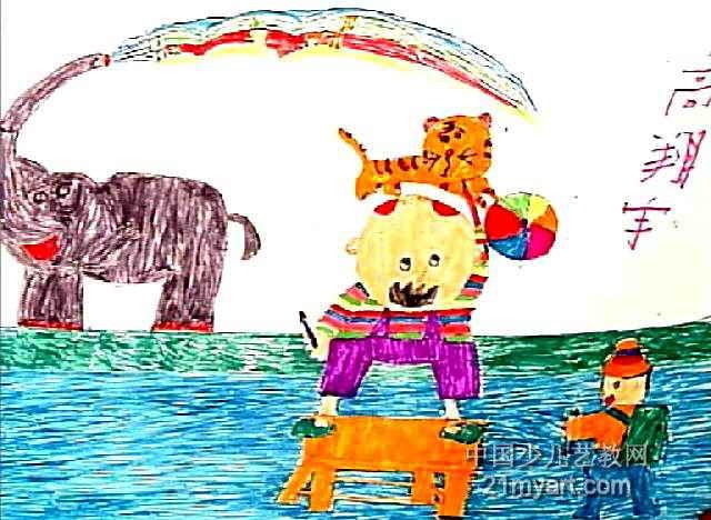 画家图片儿童画_我是一个小小画画家