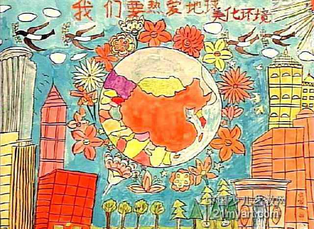 让家园更美儿童画作品欣赏图片
