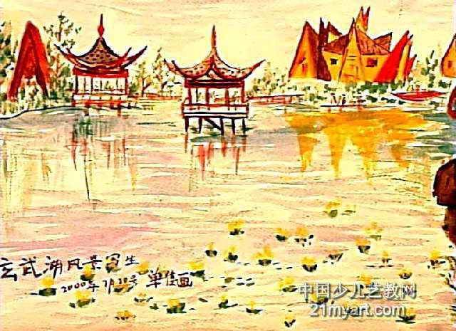 玄武湖风景写生儿童画图片