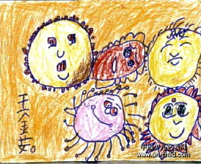 太阳一家儿童画图片