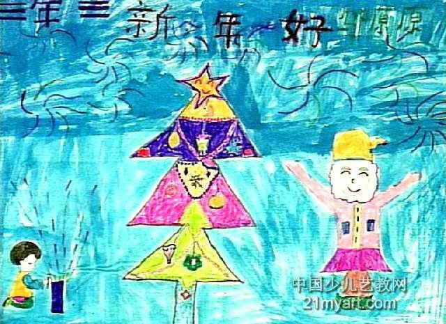 新年好儿童水彩画图片