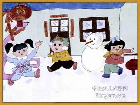 过新年儿童画5幅(第4张)图片