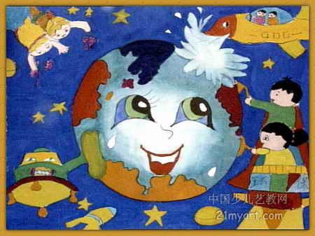 为地球洗澡儿童画