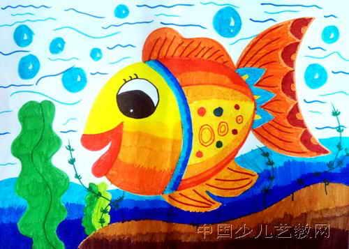美丽的大鱼儿童水彩画