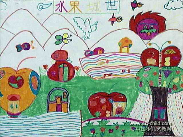 水果城市儿童画作品欣赏