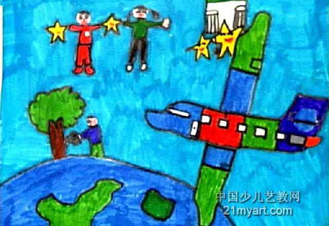 未来世界儿童画5幅