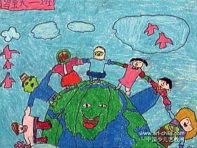 我们的地球儿童水彩画