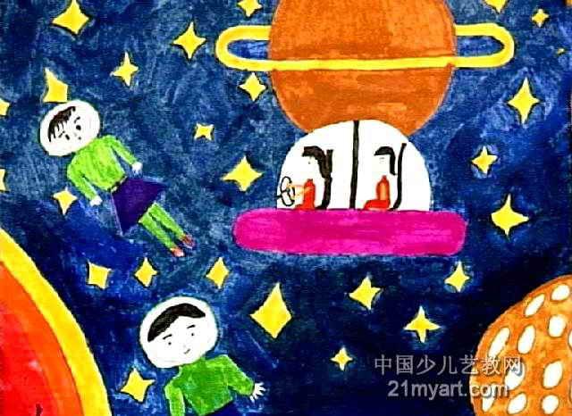 游太空儿童画