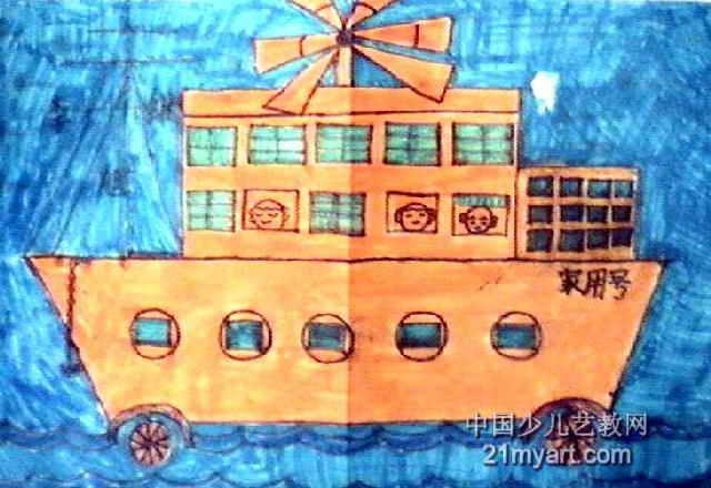 兒童畫未來的房子圖片