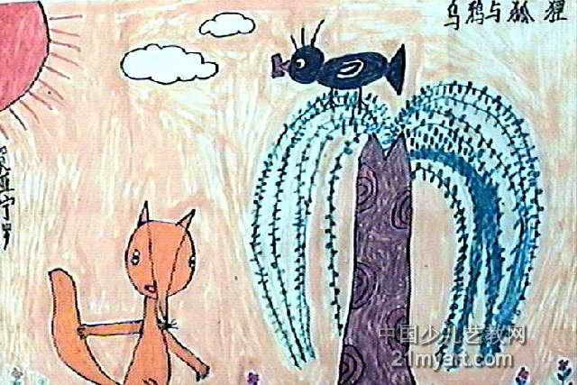 乌鸦和狐狸儿童画