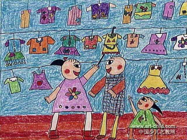 我开服装店儿童画作品欣赏图片