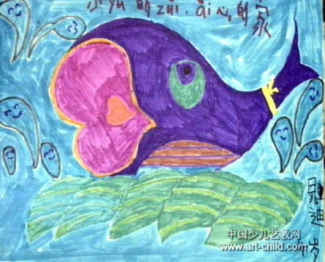 儿童画小鱼图片_画简单又可爱的小鱼
