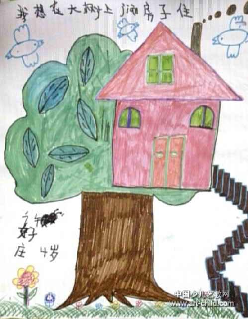 我想在大树上建房子住儿童画作品欣赏图片