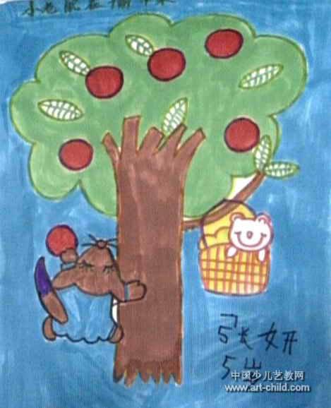 小老鼠在偷苹果儿童画图片