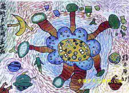 花形太空吸尘器儿童画2幅图片