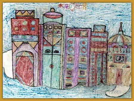 未来的世界儿童画4幅(第3张)
