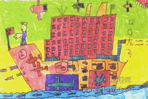 和平 儿童画/我的和平远洋舰儿童画,此幅油画棒画大小为404x600像素,作者...