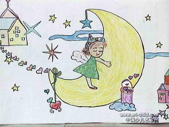 我的梦儿童画10幅 第7张