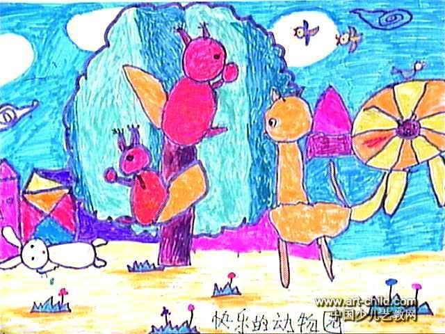 快乐的动物园儿童画作品欣赏