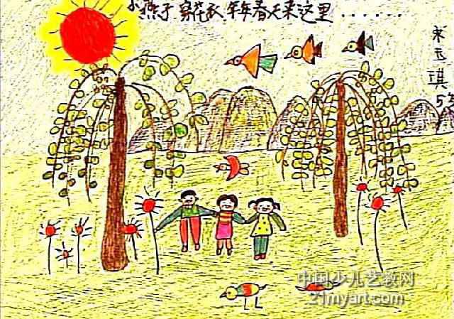 小小新娘花葫芦丝歌谱同音做5-小燕子,穿花衣儿童画属于水彩画,大小为449x640像素,作者宋玉琪