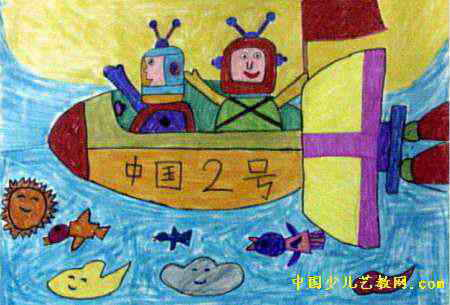 我长大也当 杨利伟 儿童画