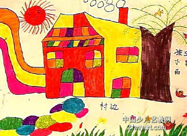 荷兰田园儿童画_儿童画乡村栅栏图片展示_儿童画乡村栅栏相关图片下载