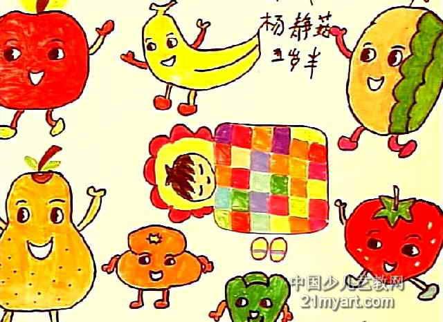 水果丰收了儿童水彩画