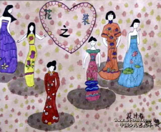 服装设计儿童画作品欣赏