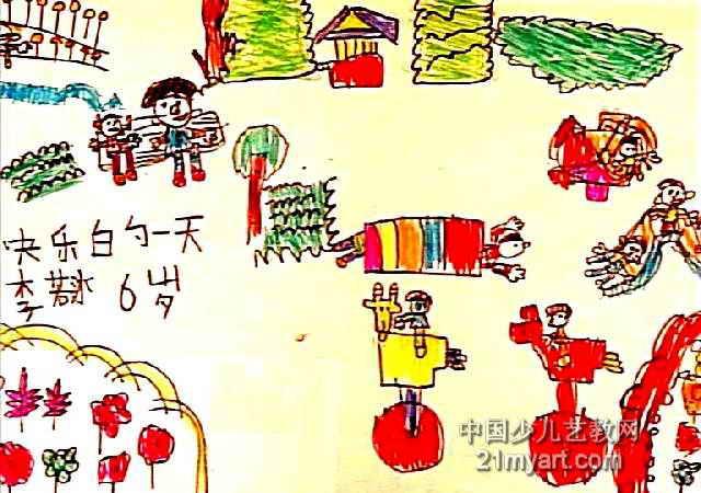 快乐的一天儿童画5幅