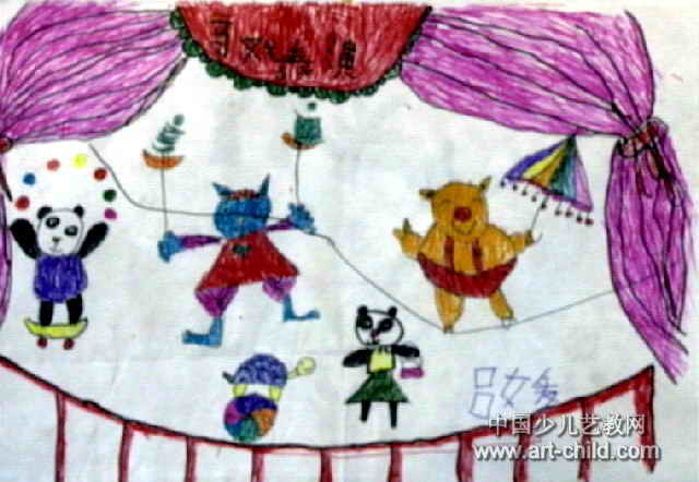 马戏表演儿童画2幅