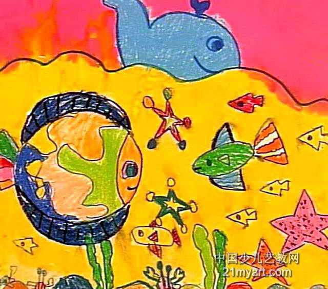美丽的海洋儿童画4幅