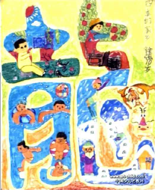 四季的家乡儿童画作品欣赏
