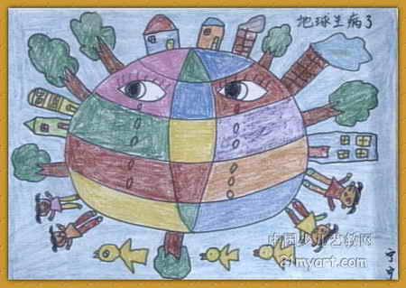 简笔画 儿童画 儿童油画棒画 >> 地球生病了儿童画   地球生病了儿童