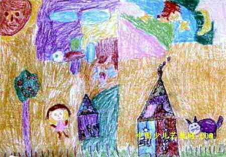 儿童画 邹芷茜/我的家儿童画属于油画棒画,长312px,宽450px,作者邹芷茜,...