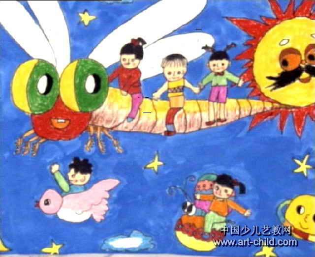去旅行儿童画9幅(第4张)