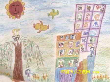长汽球_美丽的家园儿童画15幅(第8张)