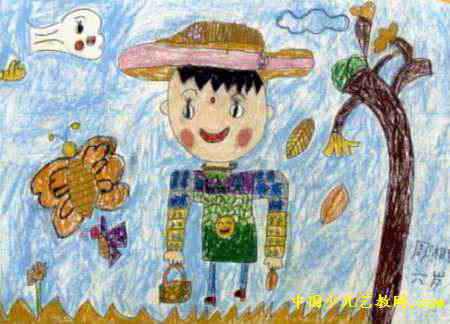 秋天儿童画5幅(第3张)
