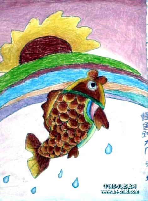 鲤鱼跳龙门儿童画2幅