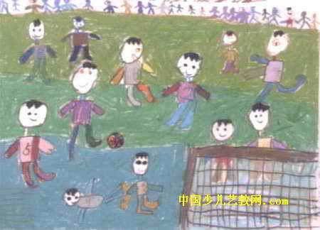 足球大赛儿童画2幅图片