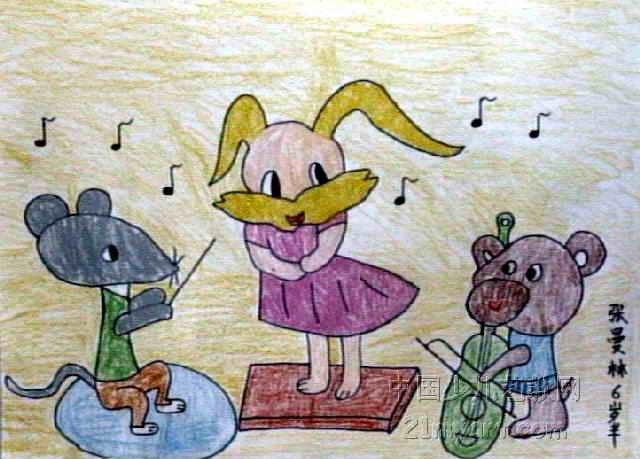 动物音乐会儿童画3幅